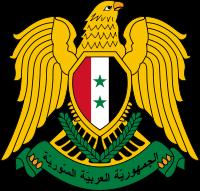 Wappen Syrien - Bildquelle: Wikipedia
