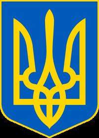 Wappen der Ukraine - Bildquelle: Wikipedia / Alex Khristov