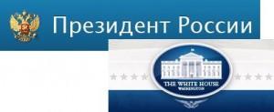 Russland-USA