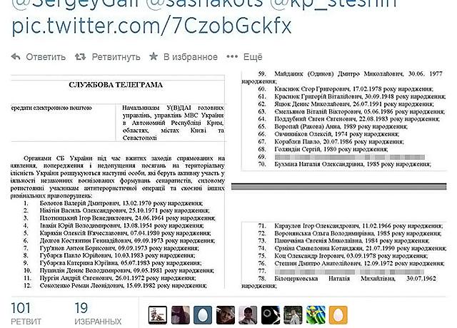 Festnahmebefehl für russische Reporter - Bildquelle: The Saker (Zum Vergrößern bitte anklicken.)