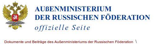 Außenministerium der Russischen Föderation - Bildquelle: Screenshot-Ausschnitt www.mid.ru