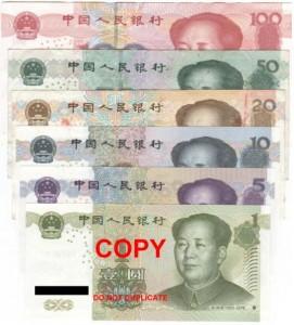 Renminbi Banknoten - Bildquelle: Wikipedia