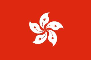 Flagge Hong Kong - Bildquelle: Wikipedia / Tao Ho
