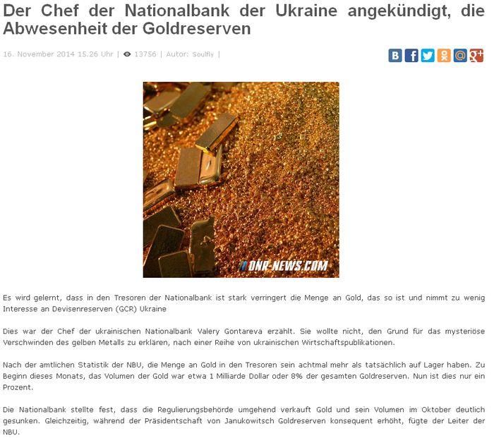 DNR-News - Bildquelle: Screenshot-Ausschnitt Google-Übersetzer/dnr-news.com