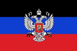 Flagge Volksrepublik Donezk - Bildquelle: Wikipedia / MrPenguin20