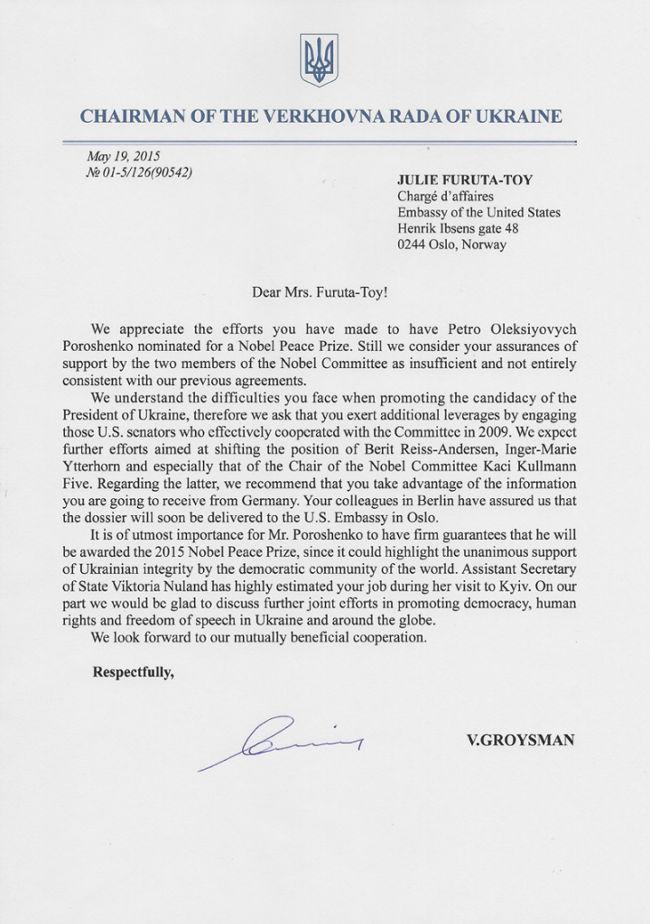 Nobelpreis Poroschenko - Bildquelle: RT deutsch