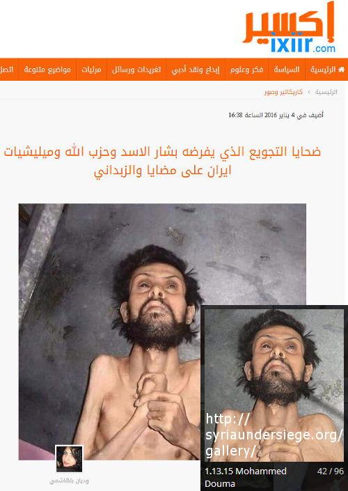 Mohammed Douma - Bildquelle: Screenshot-Ausschnitte / www.konjunktion.info