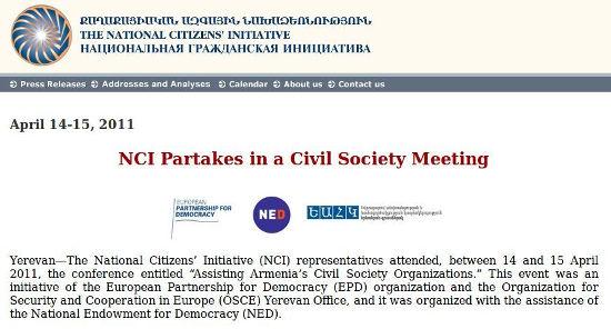 NCI - Bildquelle: Screenshot-Ausschnitt www.nci.am