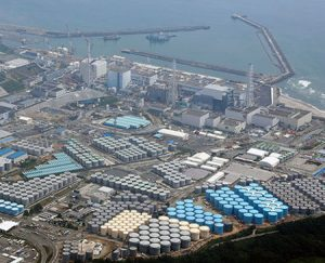 Fukushima Wwassertanks - Bildquelle: www.activistpost.com