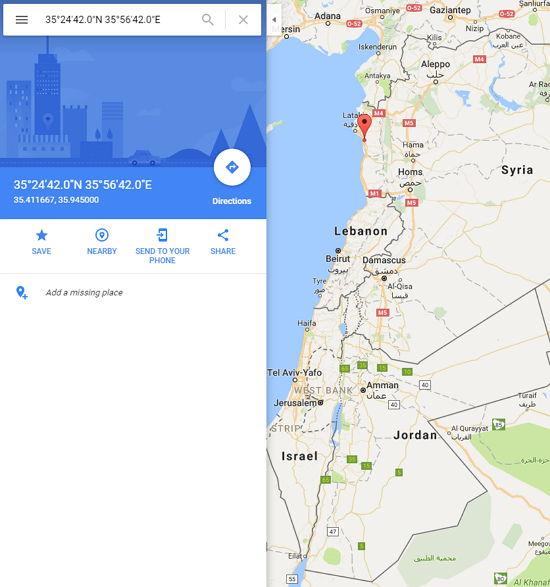 Google Maps - Bildquelle: Screenshot-Ausschnitt GoogleMaps