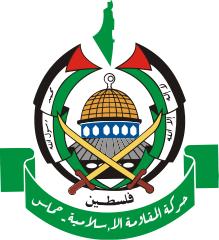 Hamas - Bildquelle: Wikipedia/Unbekannt