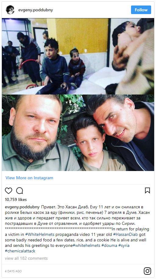 Instagram VGTRK - Bildquelle: Screenshot-Ausschnitt Instagram