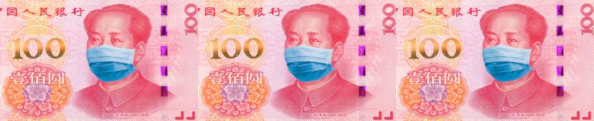 Yuan - Bildquelle: www.activistpost.com